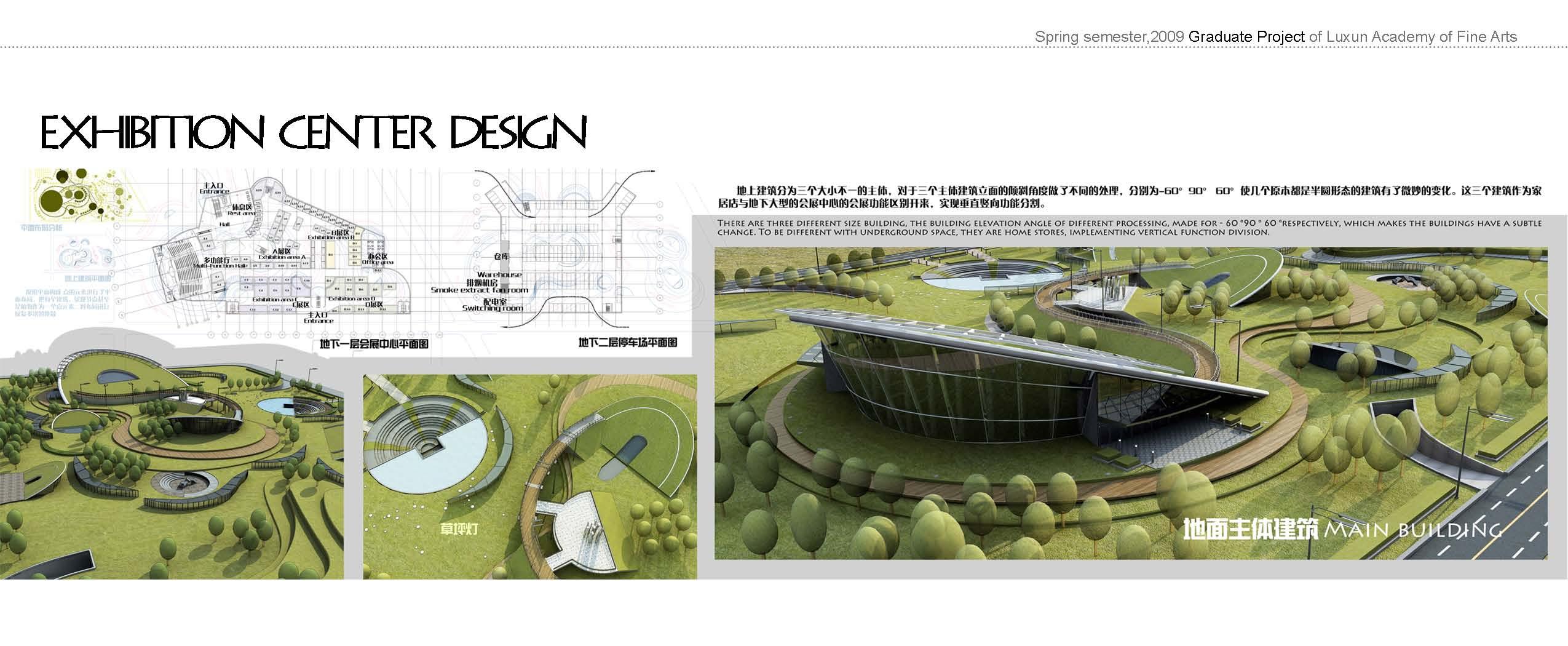 Portfolio samples by lin dai at for Architecture portfolio dimensions