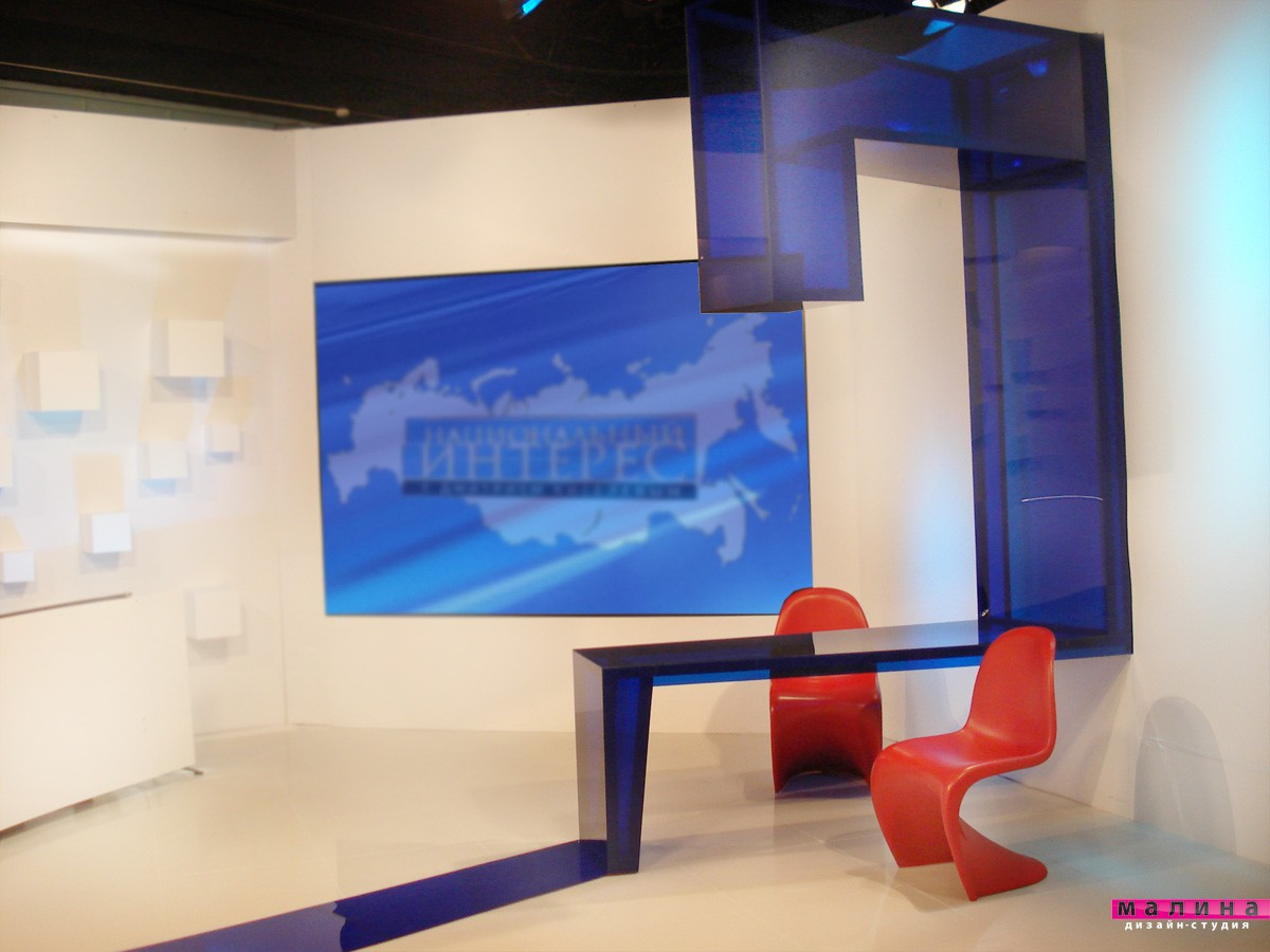 tv-studio for talk-show of National Television
