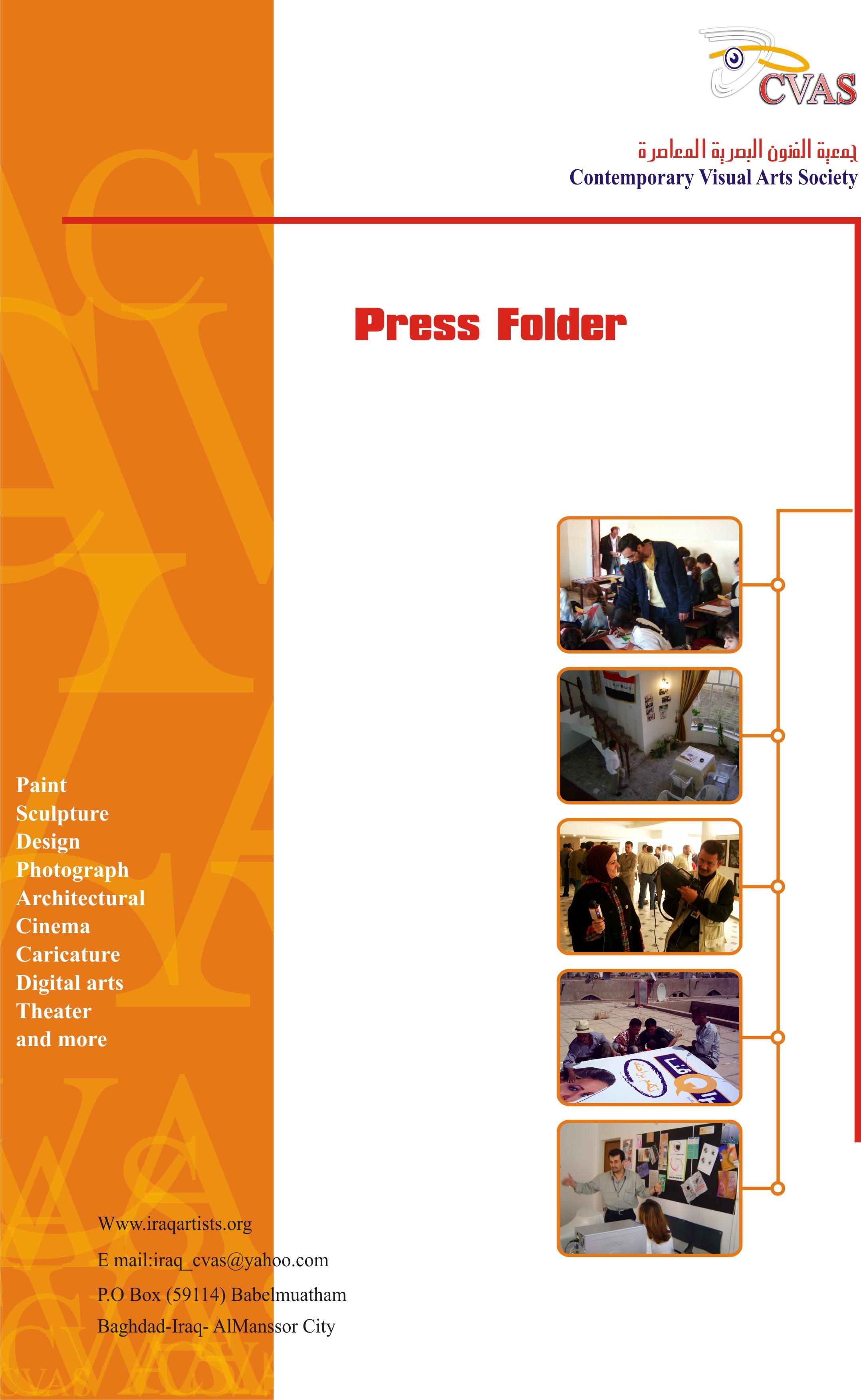 Folder Cover Design