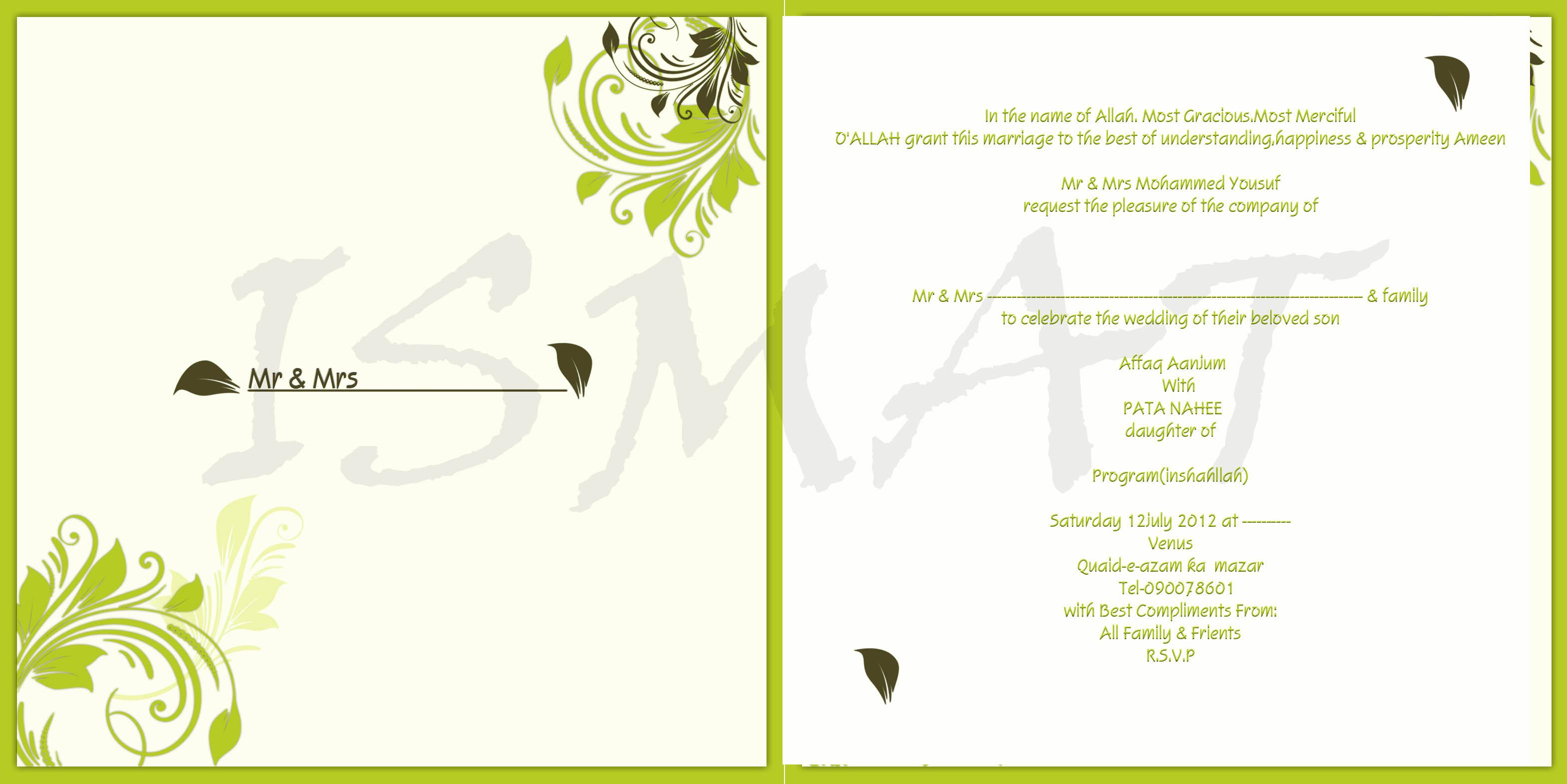 shadi card logo  joy studio design gallery  best design