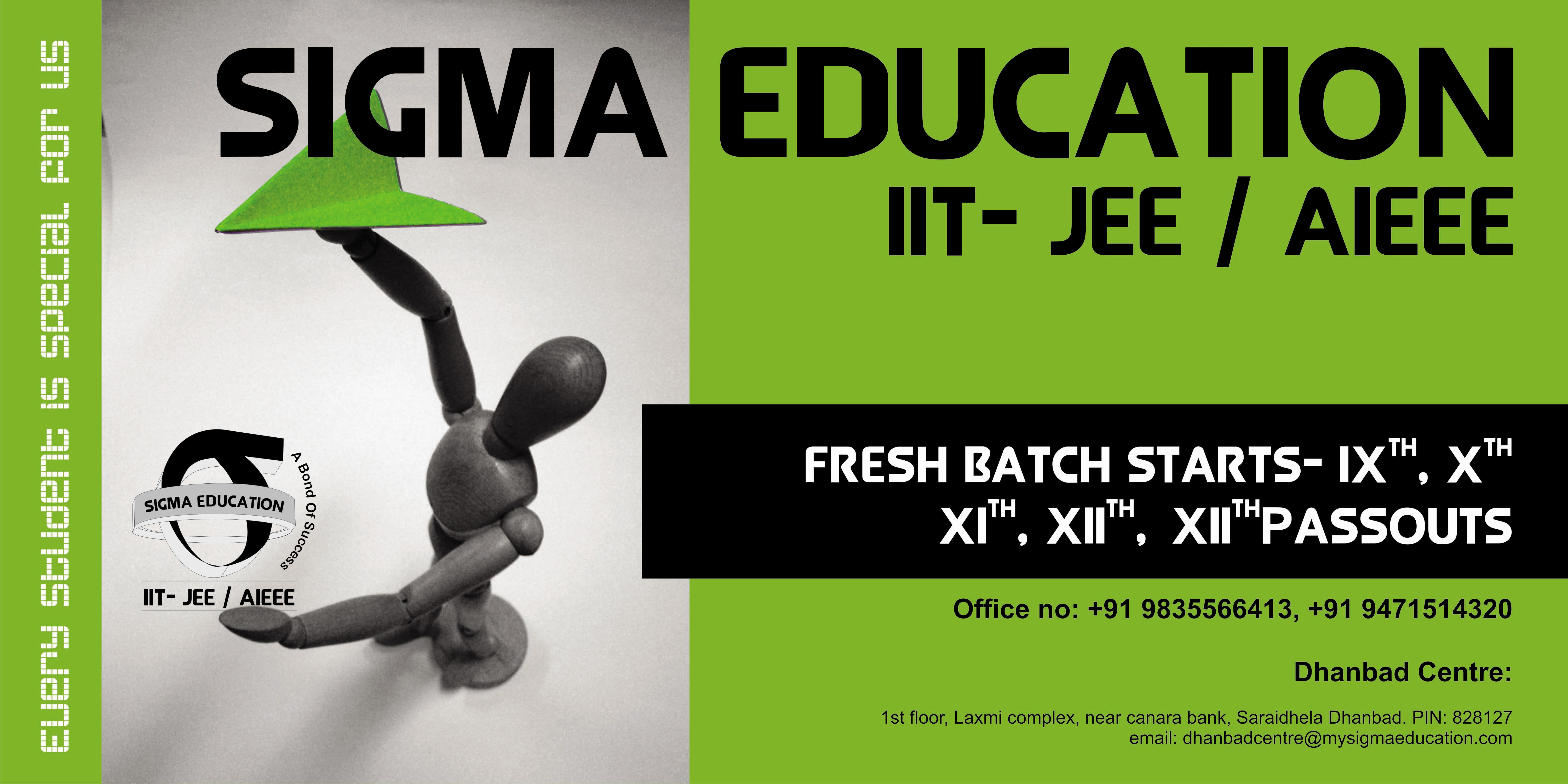 Poster design for coaching institute - Hoarding Design Sigma Education Promotional Hoarding
