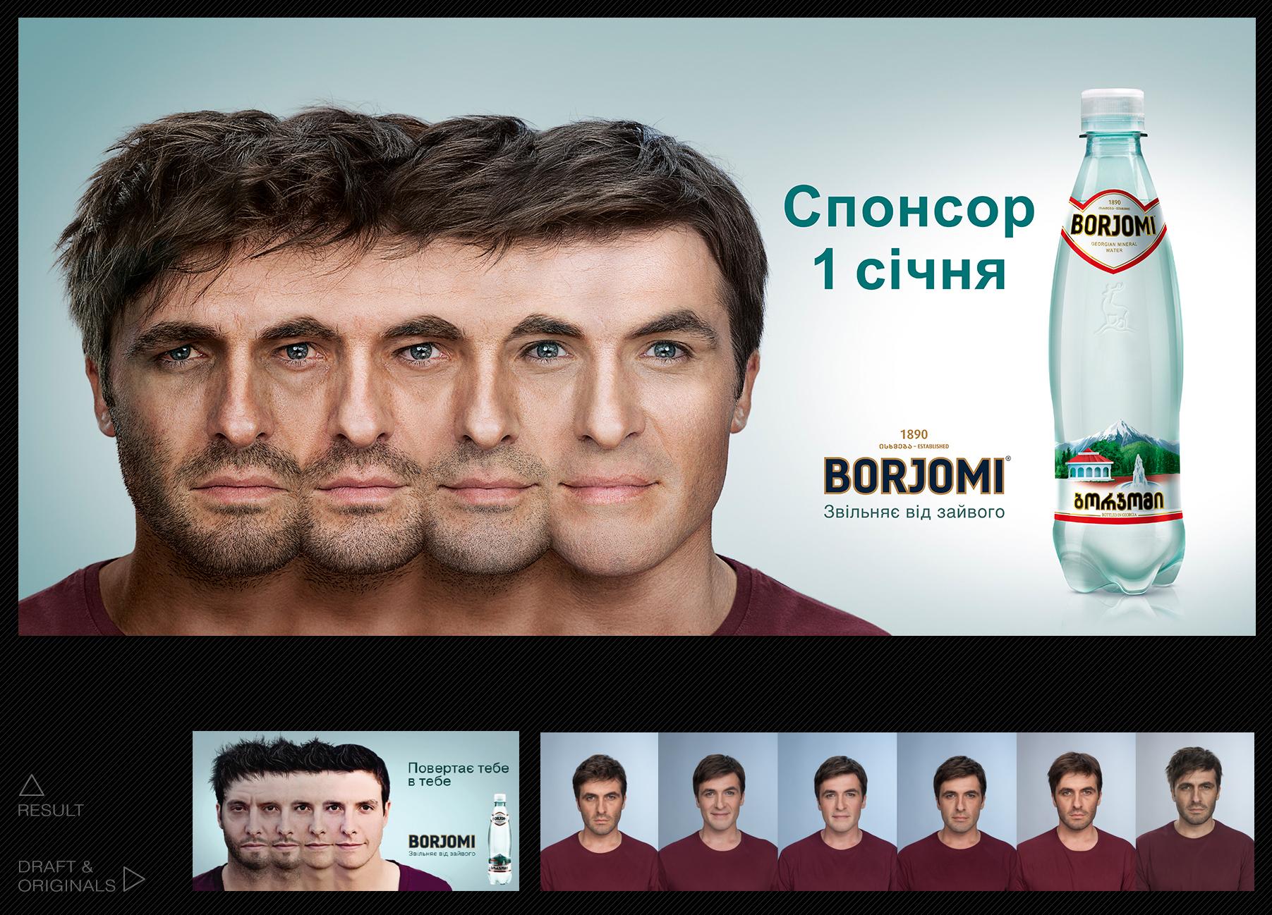Спонсор для гея москва 6 фотография