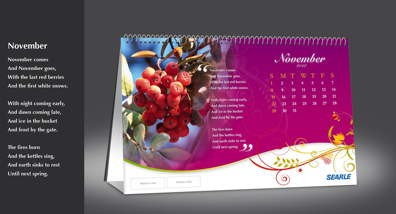 Table Calendar Size : Pharma table calendar by ubaid atiq at coroflot