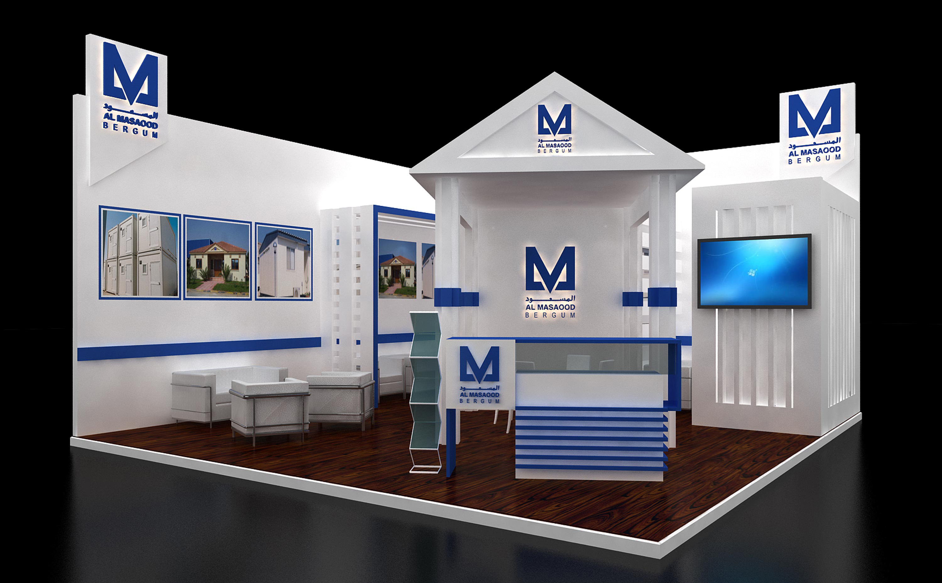 Exhibition Stand Designer Job Description : Al masaood adipec by saleem ali at coroflot