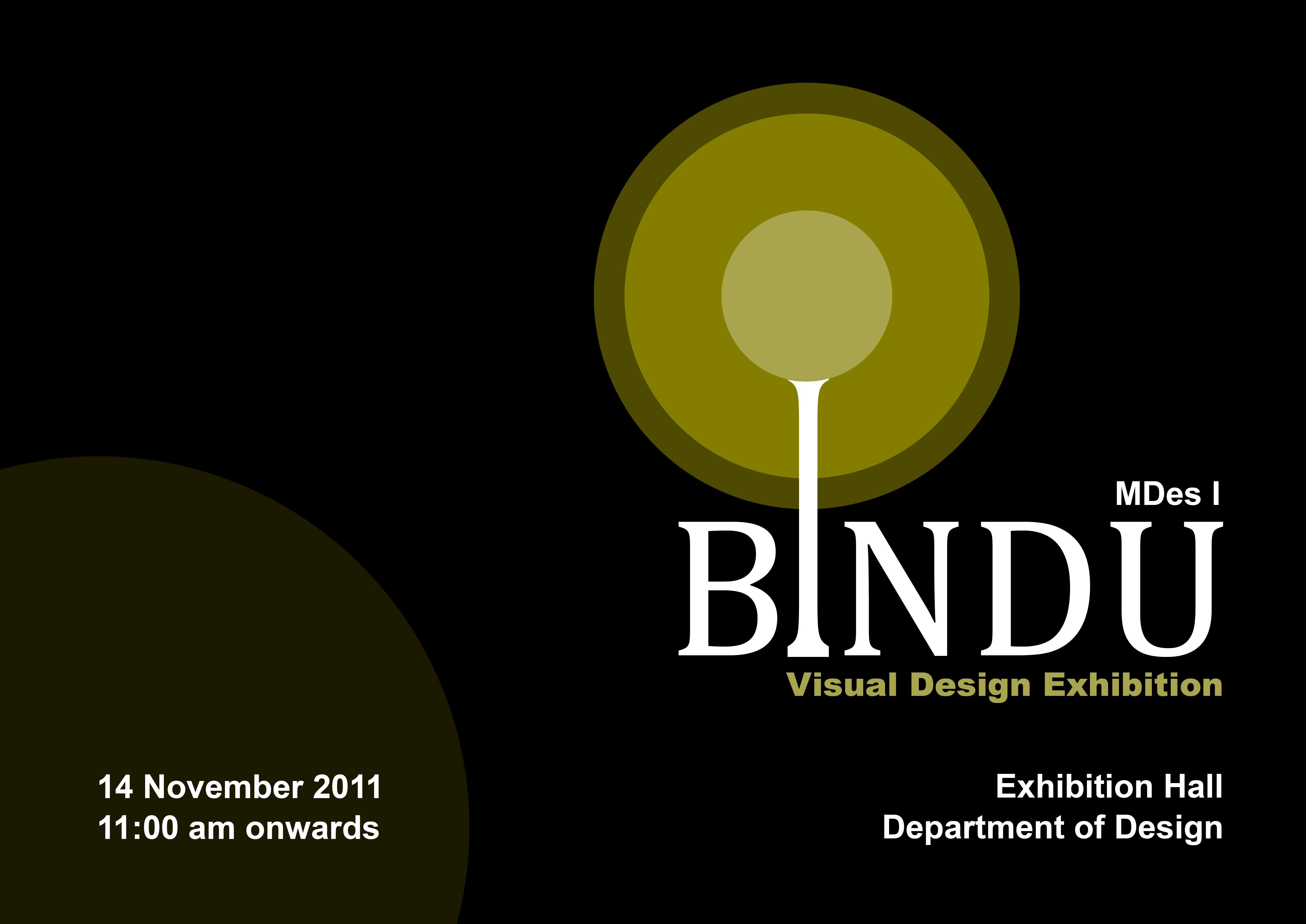 Poster design exhibition - Design Department Designer 2011 2013 Exhibition Poster Design In Iit Guwahati