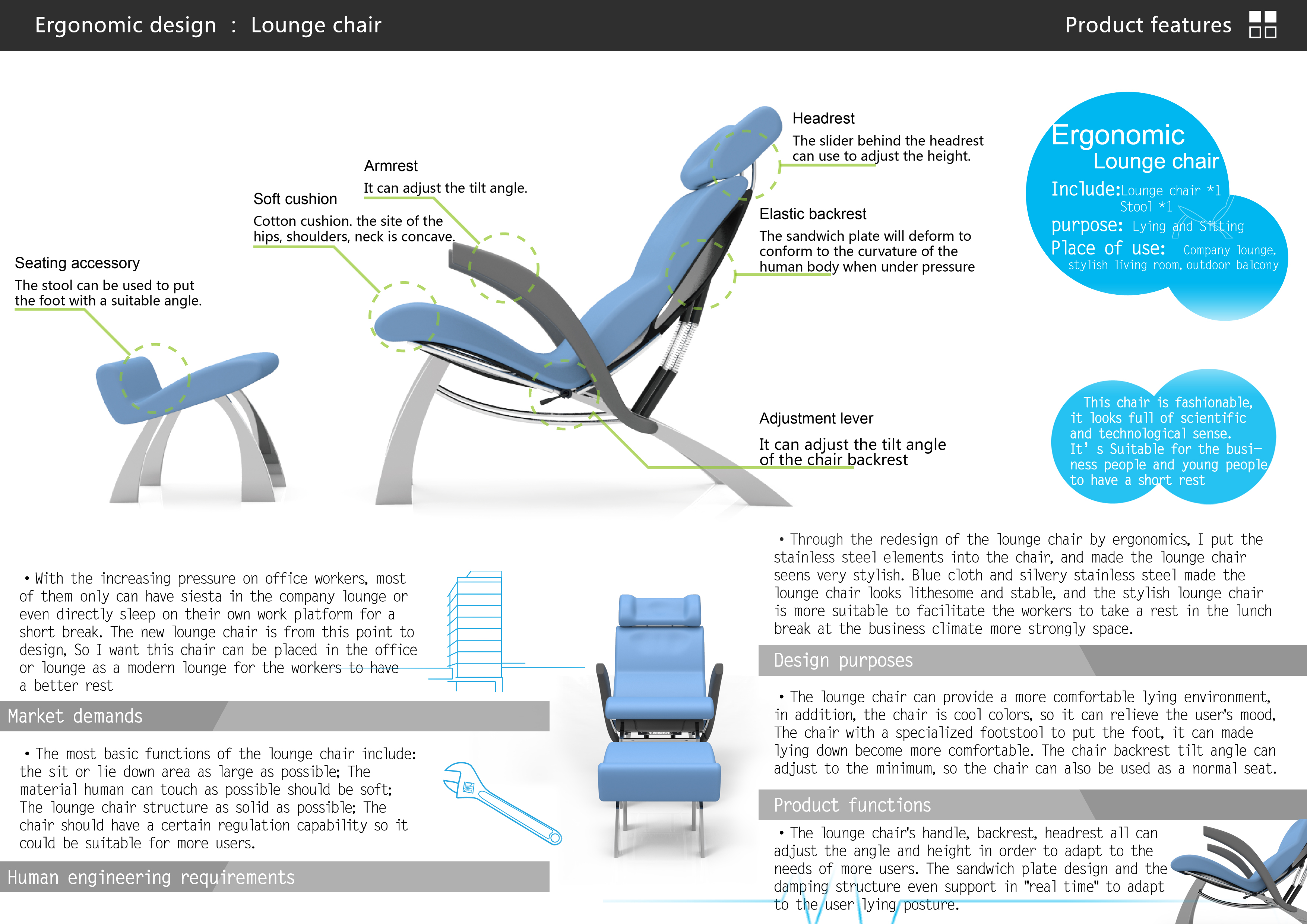Design description of lounge chair. qView Full Size