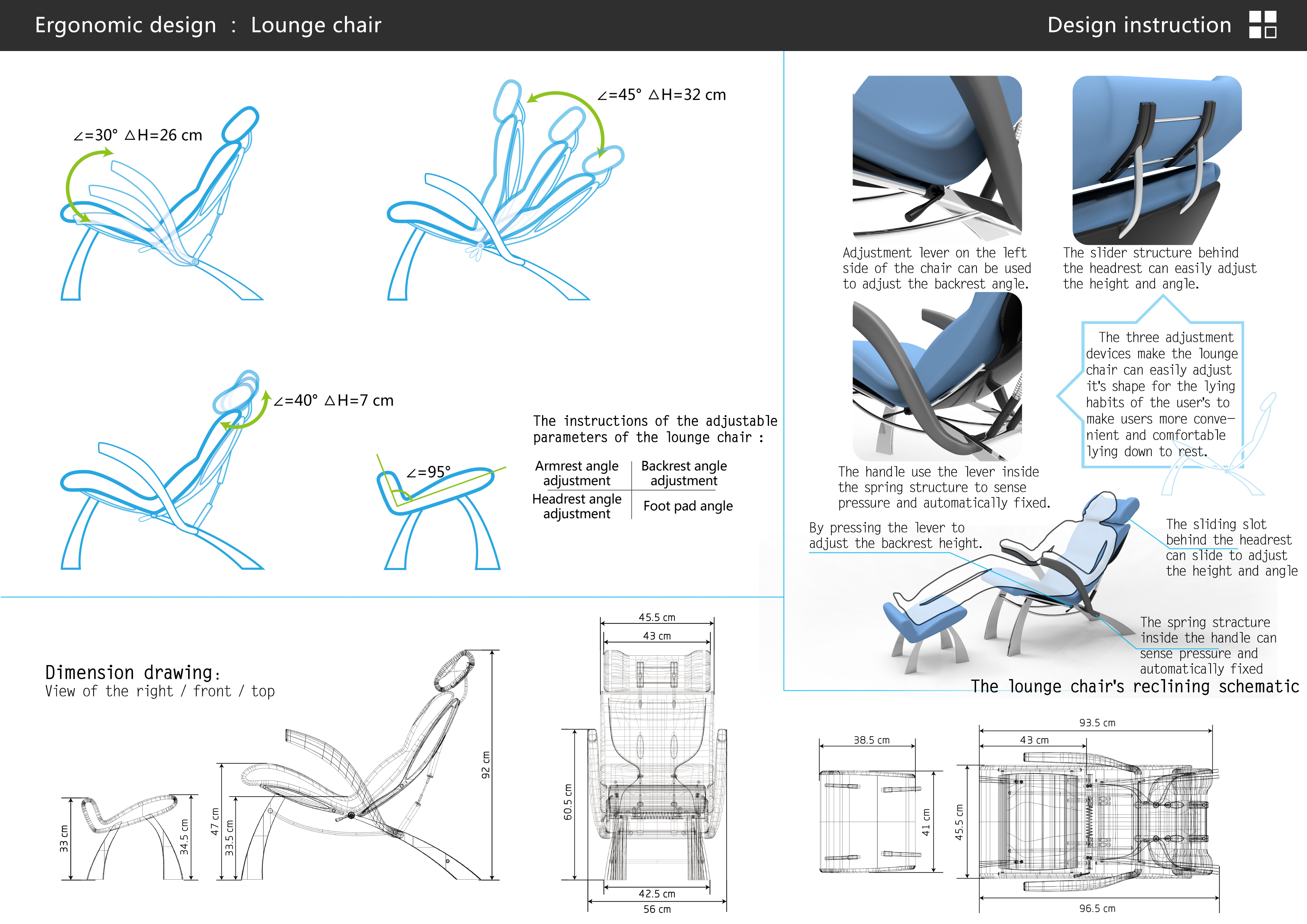 Ergonomic design lounge chair by ke xu at for Chair design ergonomics