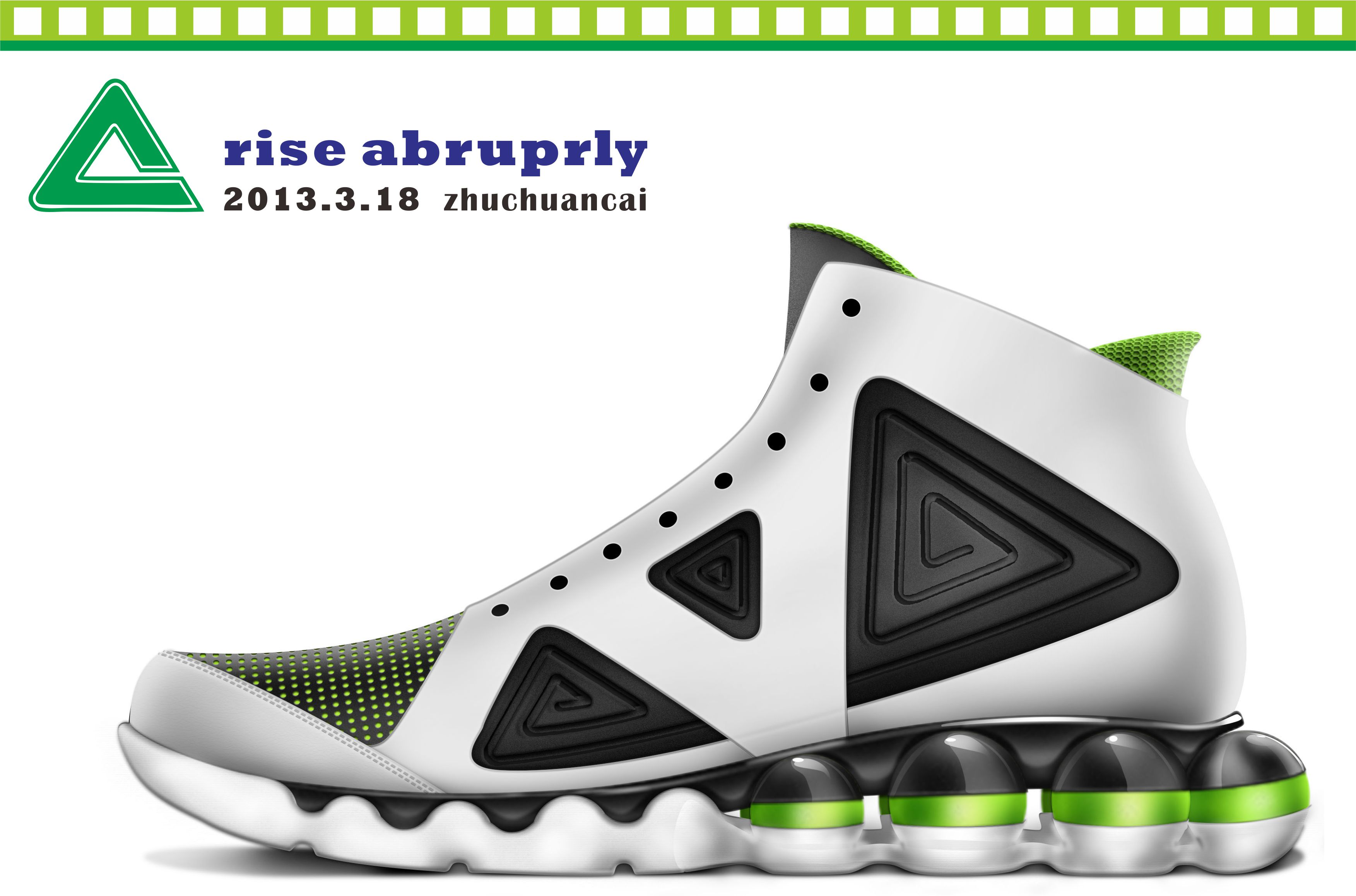 Design Basketball Shoes 28 Images Create Your Own Basketball Shoes Create Customize And