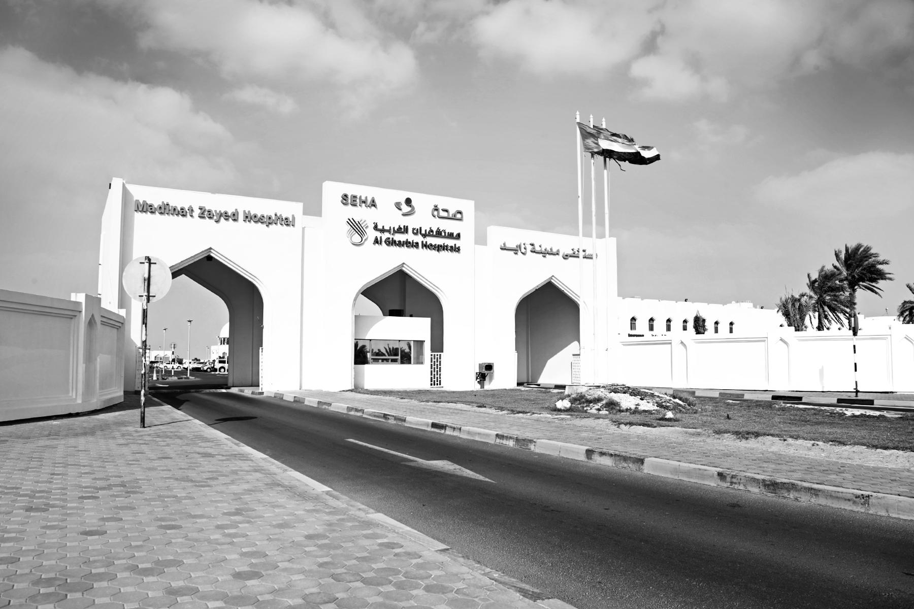 Seha Hospital Al Gharbia Western Region By Fl Pacheco