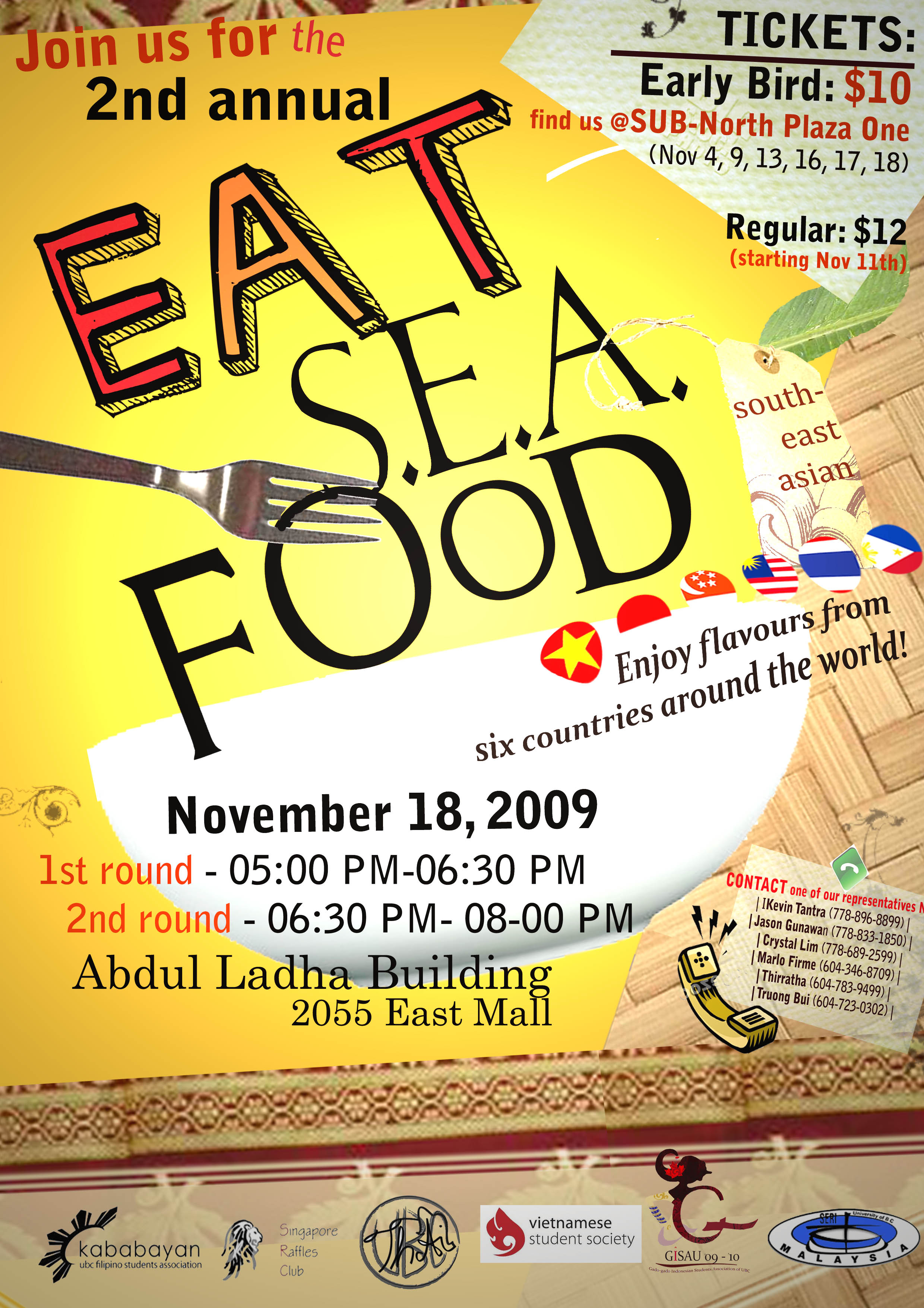 Poster design for projects - Eat Seafood Poster Design 2009