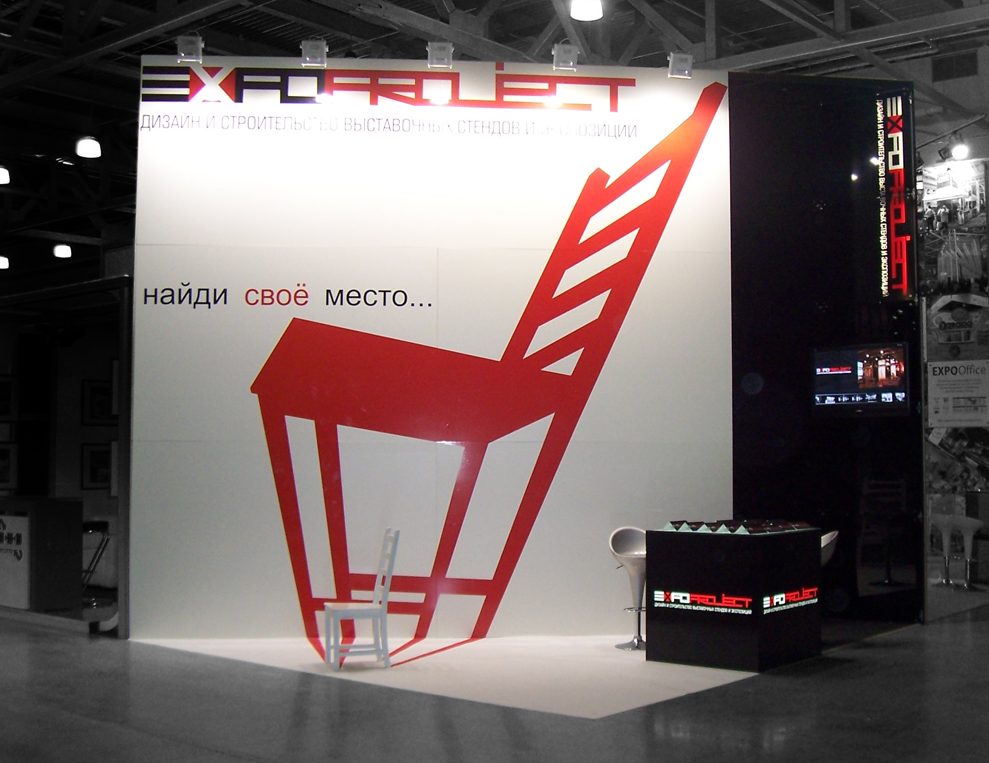 Exhibition Stand Graphics : Exhibition stand expoproject by nick sochilin at coroflot