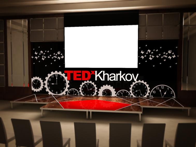 Tedx Designs Beautiful Bedroom Ideas: TEDx Stage Design By Vira Aharkova At Coroflot.com