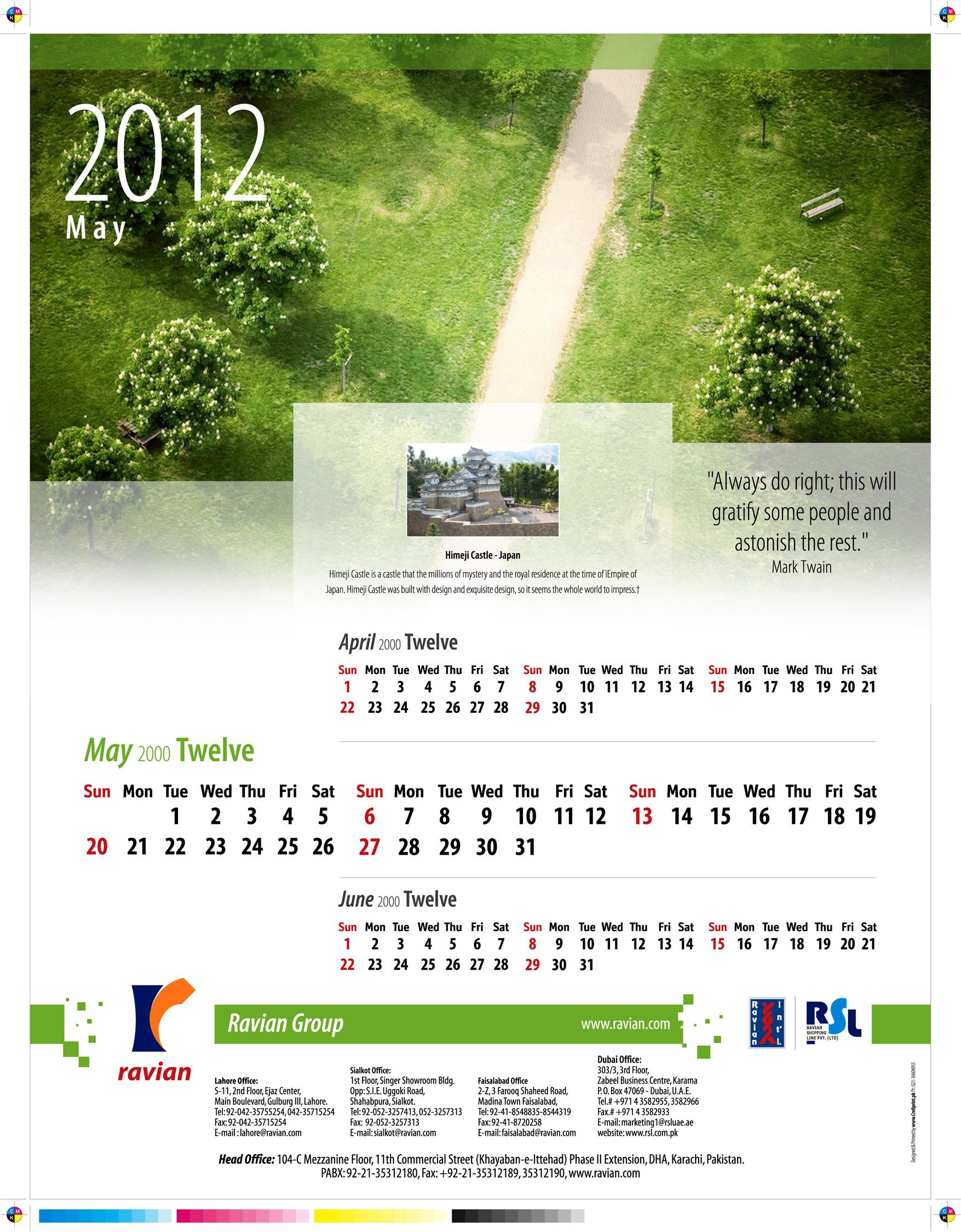 Corporate Calendar Designs : Calendar designs by kamran akhlaq at coroflot
