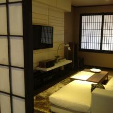 Japanese Zen Fusion Stylish Chidori Townhouse