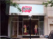 Chanel Store Facade Americana Manhasset Ny Peter Marino