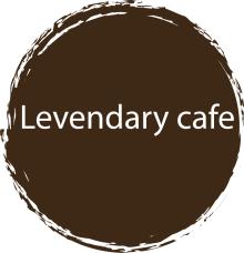 levendary cafe case essay