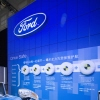 Automotive Ford Stand - Shanghai Motor Show