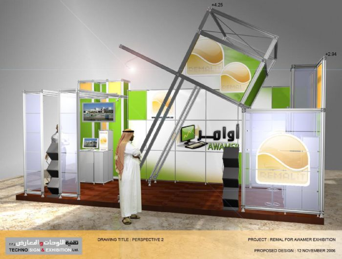 The Middle East Experience by luky pambudi at Coroflot com
