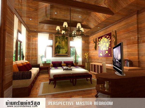 Interior Design - Beve...