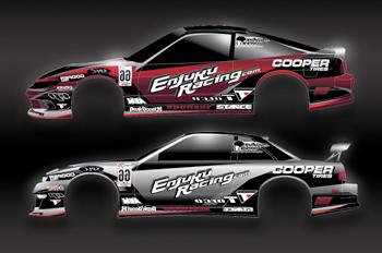 Drift Car Graphics By Chris Suan At Coroflot Com