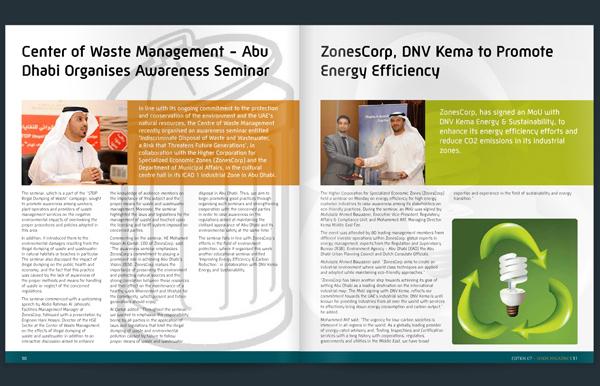 Abu Dhabi Urban Planning Council Vision Magazine By Vpin Babu