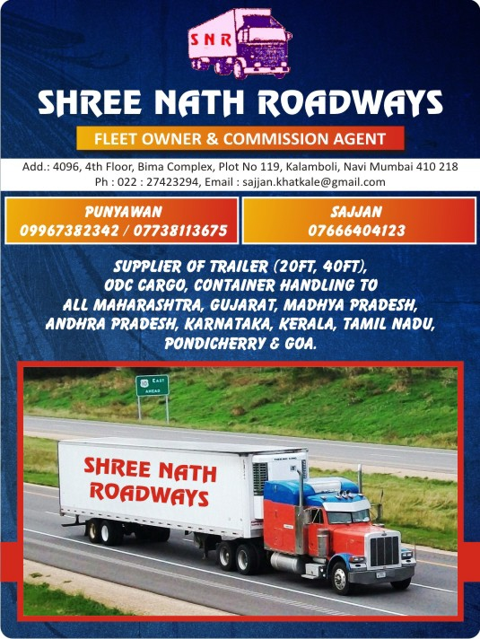 Transport Times Directory - Design By RS16 Studio by Raj