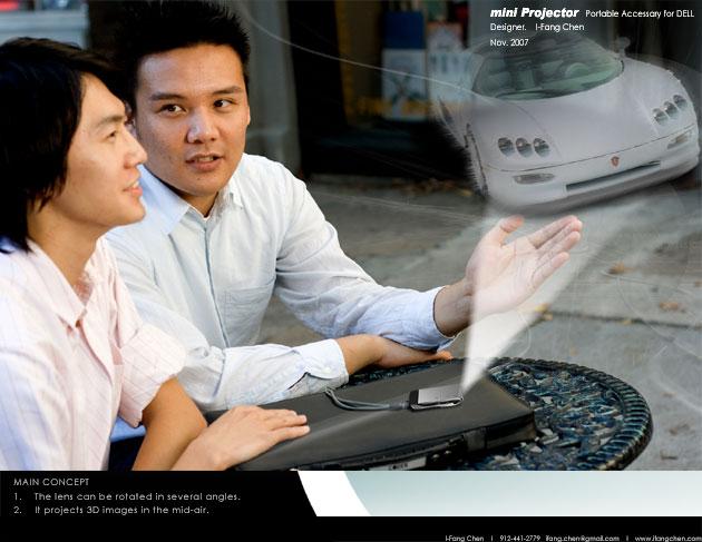 3D Mini projector - school project by I-Fang Chen at Coroflot com