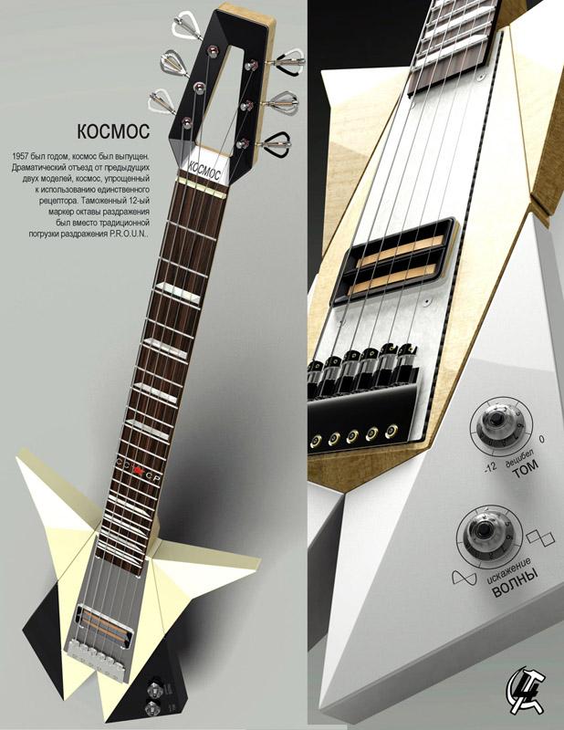 electric guitars by loren kulesus at. Black Bedroom Furniture Sets. Home Design Ideas