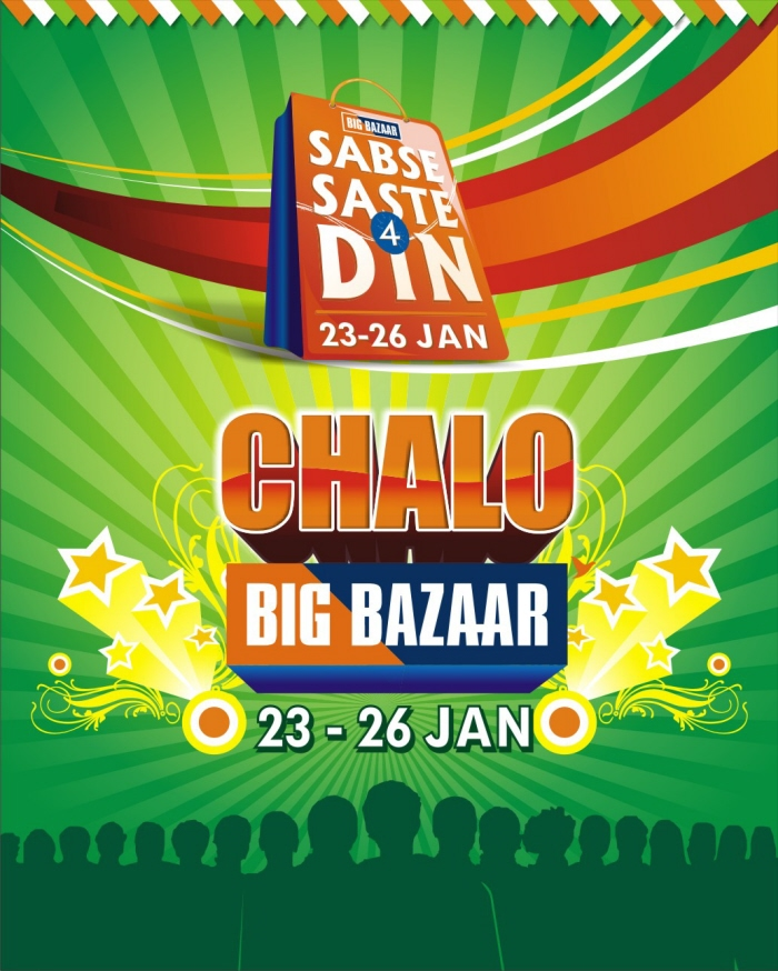 big bazaar by design pundit at coroflot com