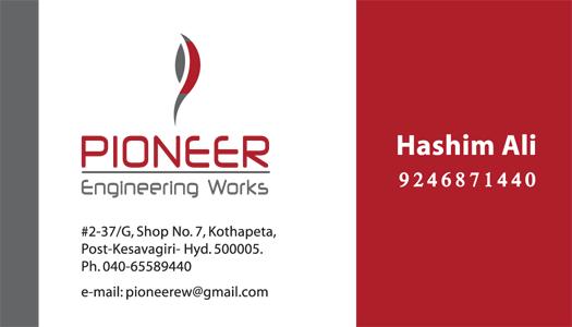 business cards by aqeel bafaqih at coroflot com