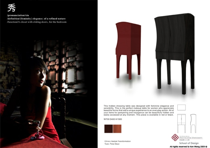 China Lifestyle Transformation - Modern Chinese Furniture by KEN ...