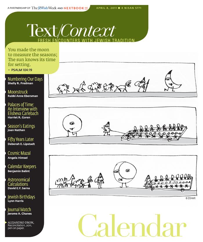 JW Text Context April 2011 by Dan Bocchino at Coroflot com
