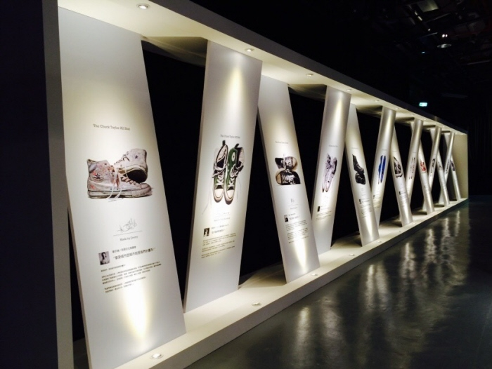 Modern Exhibition Stand Game : Converse event taipei by stanley huang at coroflot