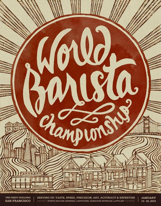 World Barista Championship by Valerie Schwartz at Coroflot com