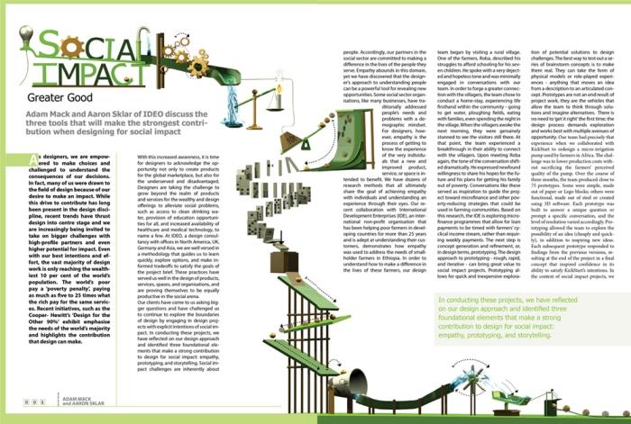 Graphic Design by Chantelle Basson at Coroflot.com