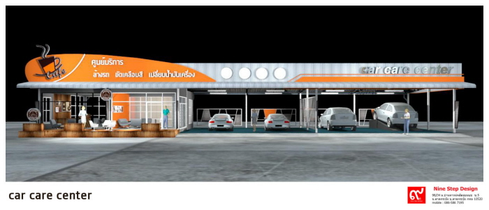 Car Care Center >> Car Care Center By 9sd Design At Coroflot Com