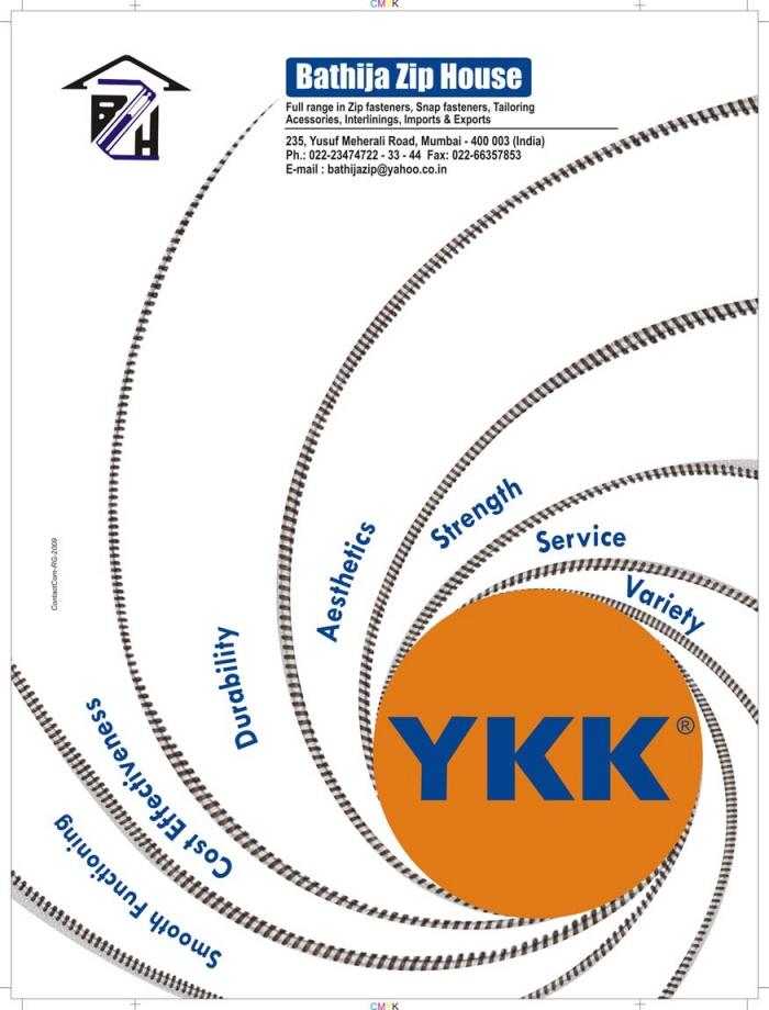 Advertisements by Vipin Bagga at Coroflot com