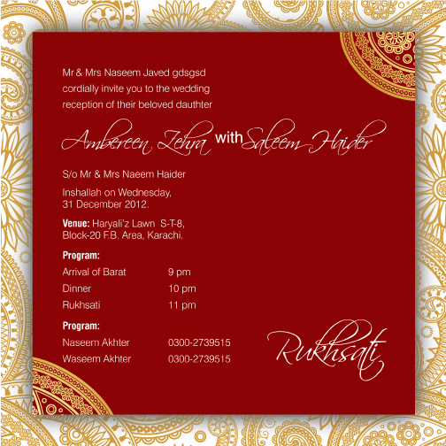 wedding cards design by naeem akhter at coroflot com