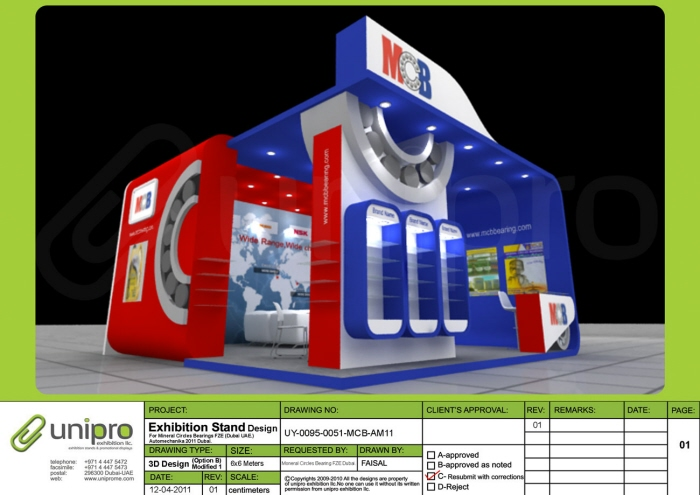 D Exhibition Designer Jobs In Dubai : D exhibition stand designs by mohammad yawar khan at