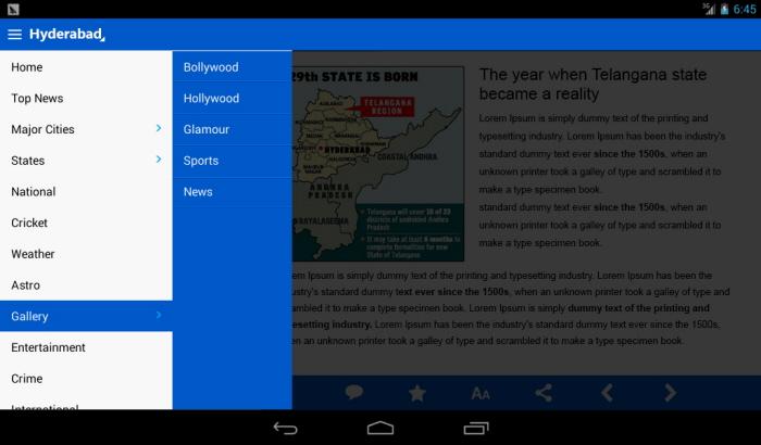 Android App in Visual Design (EenaduIndia) by sirishbabu tg at