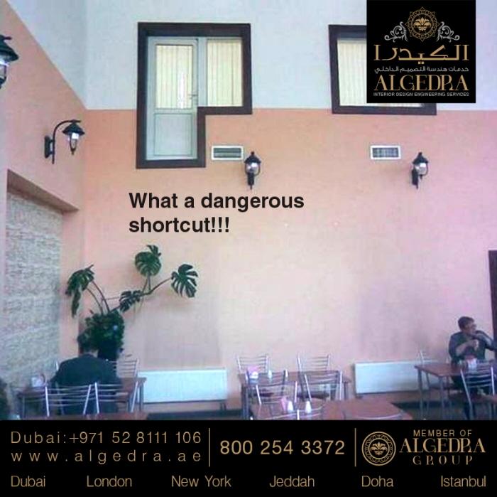 Interior Design Fails By Algedra Interior Design At Coroflotcom