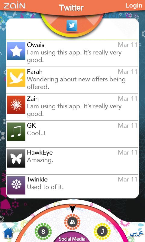 Zain Kuwait Android App by moin khan at Coroflot com