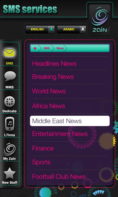 Zain Sudan Android App by moin khan at Coroflot com