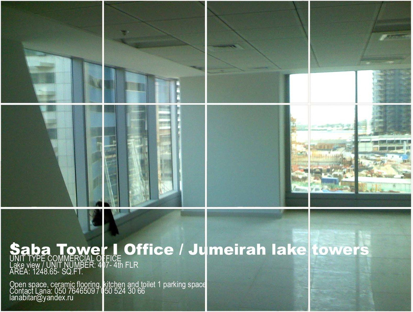 Saba Tower Office for Rent by DxbProperties listing (Direct from ...