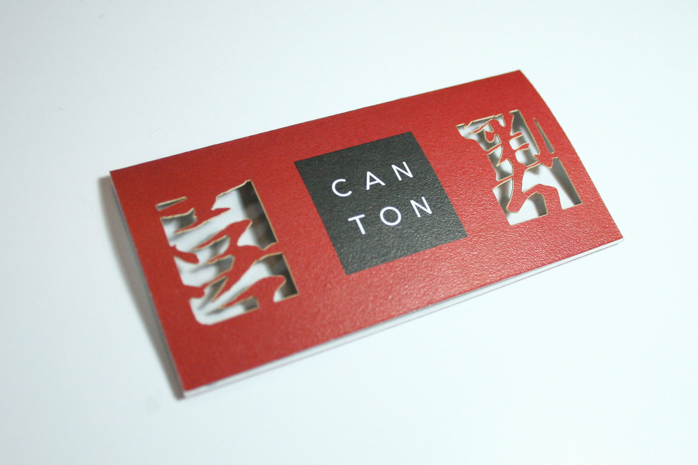 Canton business card by pedro tun at coroflot business card design canton chinese restaurant colourmoves