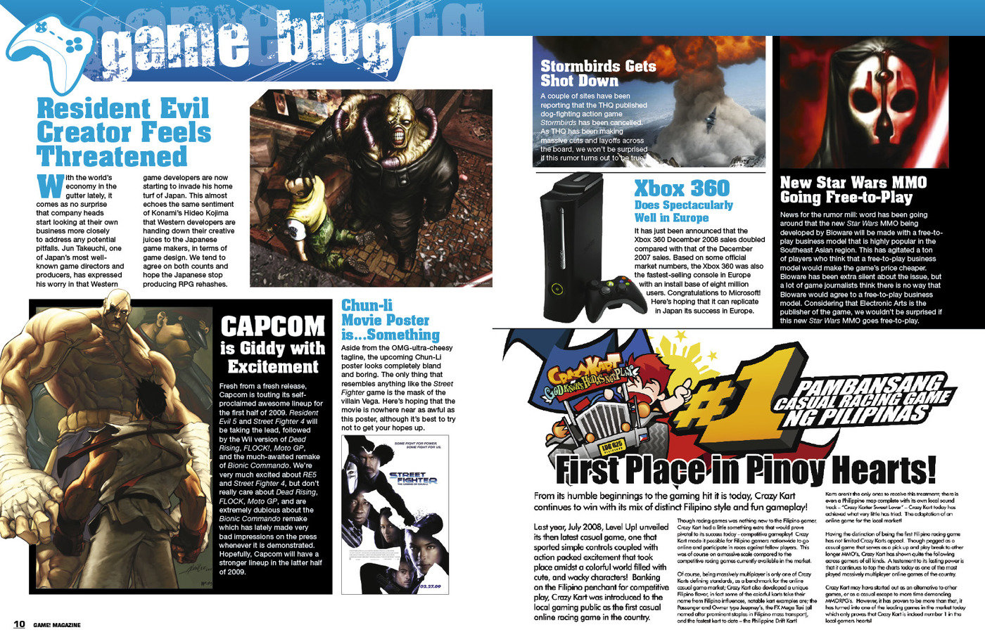 game magazine new inside pages by patrick milan at