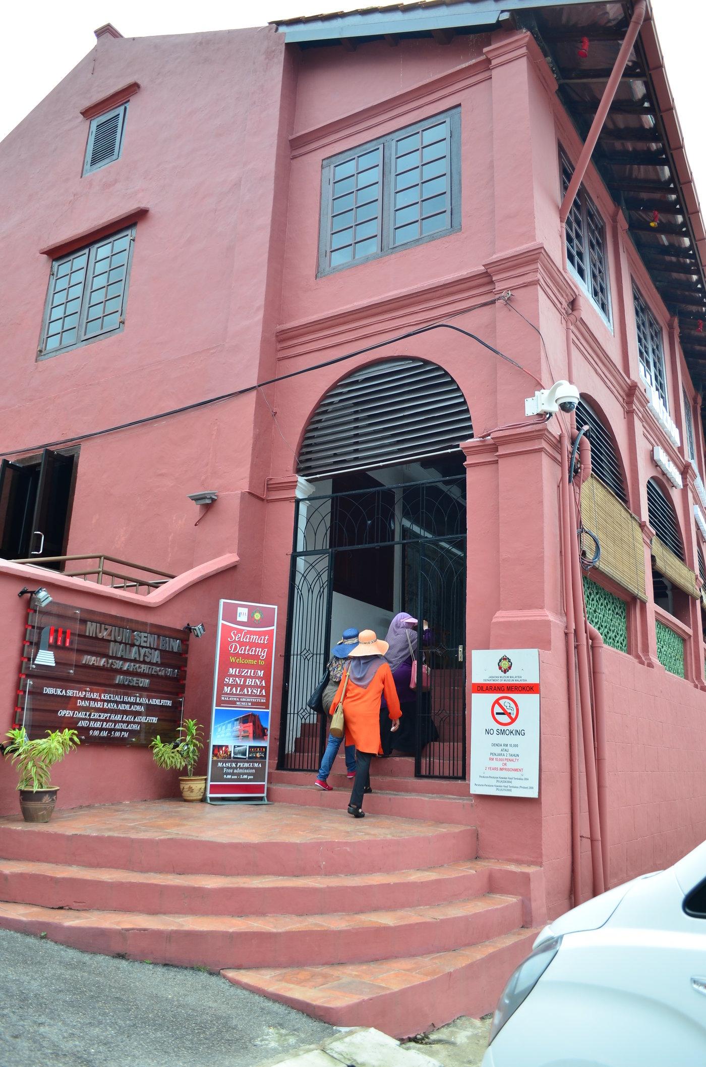 Msbm Muzium Seni Bina Malaysia Rebranding By Aniskhairul Anes At Coroflot Com
