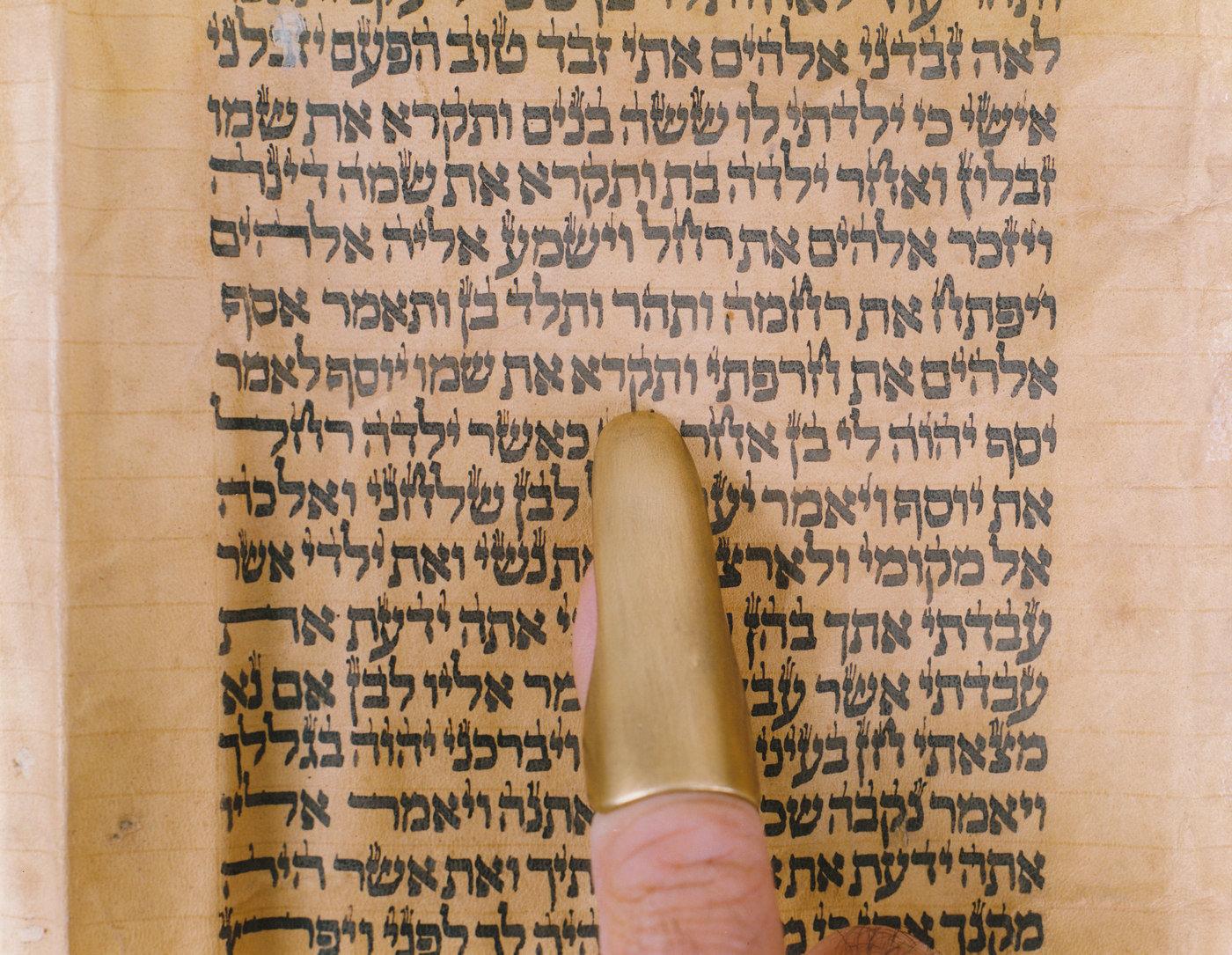 Contemporary Judaica By Ken Goldman At Coroflot Com