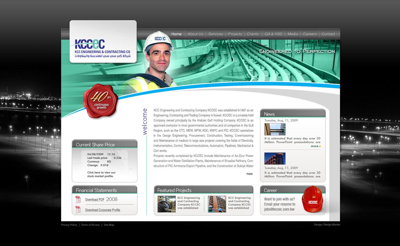 Web Designs by Jay Kondoju at Coroflot com