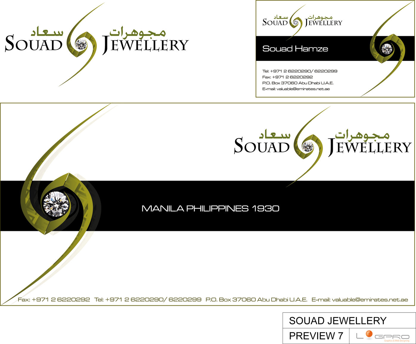 Souad jewellery abu dhabi by rowell perez at coroflot business card and envelope for souad jewellery reheart Image collections
